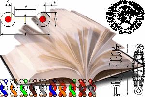 Справочник по технологиям и кабелям связи