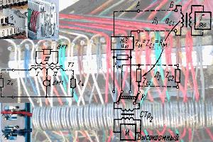 Теория, схемы, принципы в измерениях и технологиях связи