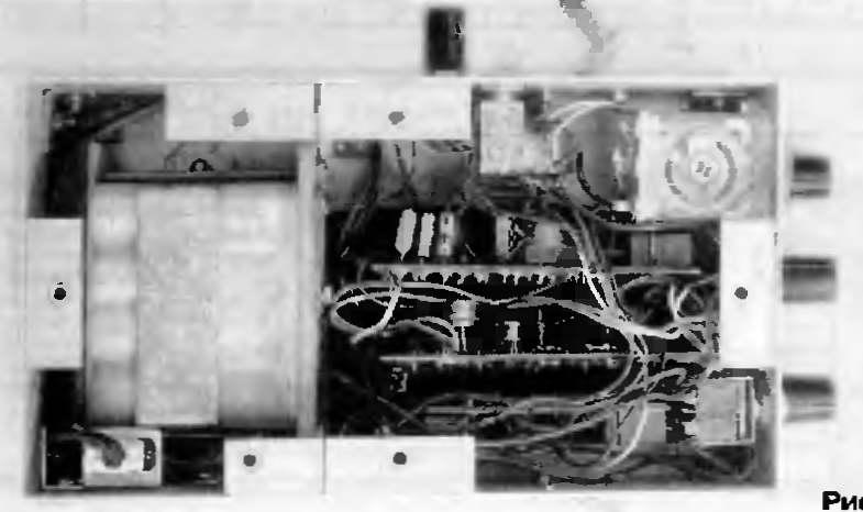 Фотграфия платы металлоискателя по принципу передача-приём.